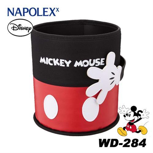 日本NAPOLEX Disney 米奇 垃圾桶 WD-284