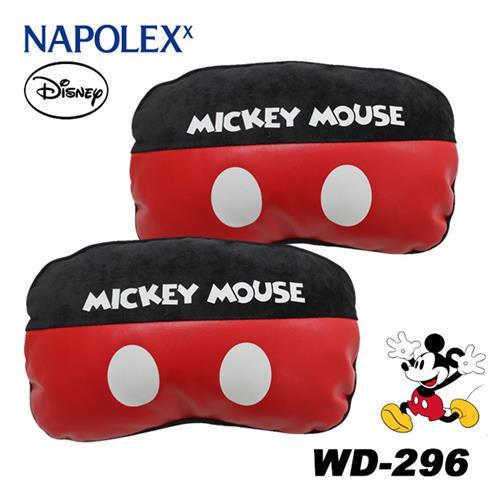日本NAPOLEX Disney 米奇 頸枕(2入) WD-296