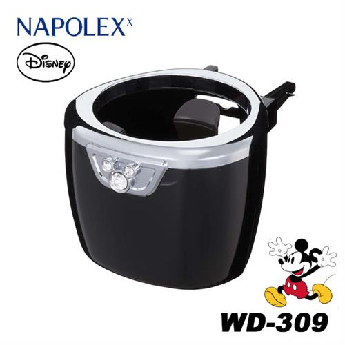 日本NAPOLEX Disney 米奇 晶鑽冷氣孔飲料架 WD-309