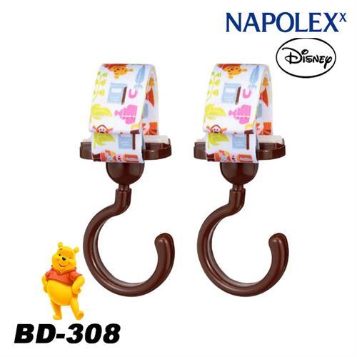 日本NAPOLEX Disney 維尼 功能掛勾 BD-308