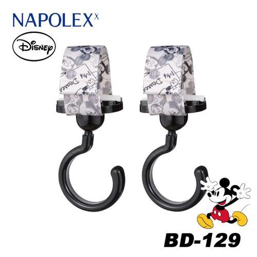 日本NAPOLEX Disney 米奇 多功能掛勾(2入) BD-129