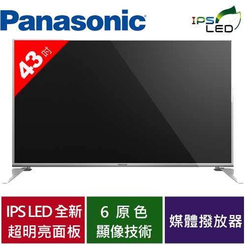 Panasonic 國際43型聯網LED電視 TH-43DS630W