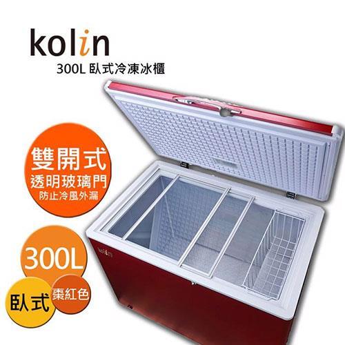 歌林 Kolin 300L臥式冷凍冰櫃KR-130F01