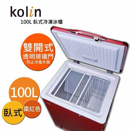 Kolin歌林 100L臥式冷凍冰櫃KR-EL110F01-R