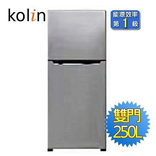 Kolin歌林250L雙門電冰箱KR-225S01