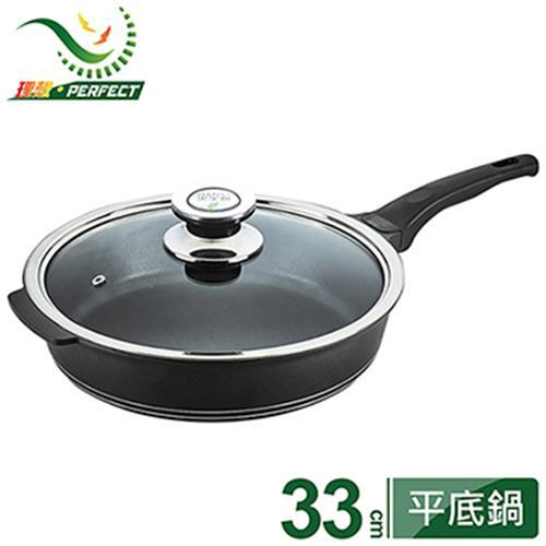 PERFECT日式黑金鋼深型33CM平底鍋(有蓋) IKH_26033