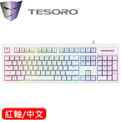 TESORO 鐵修羅 Excalibur V2 克力博劍 RGB 機械鍵盤 白 紅軸
