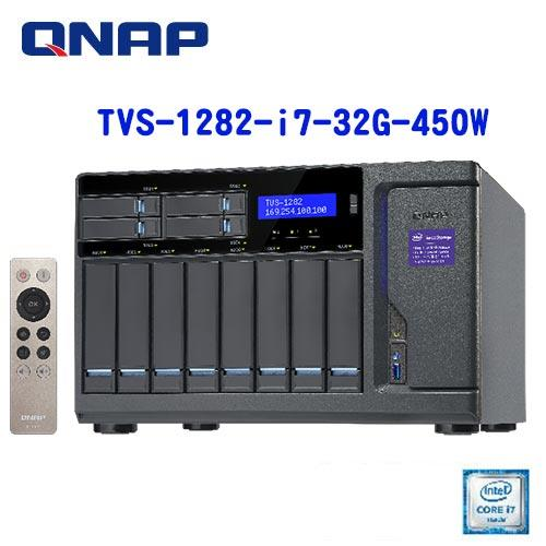 QNAP威聯通 TVS-1282-i7-32G-450W 12Bay網路儲存伺服