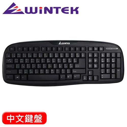 WiNTEK 文鎧 WK160 黑武士 USB防水鍵盤