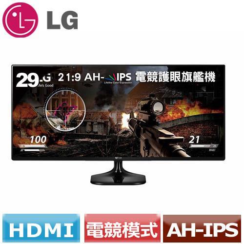LG 29型21:9 UltraWide電競旗艦螢幕 29UM58-P【上網送電影票2張(價值600)】