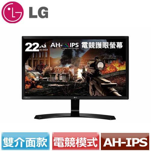 LG 22型廣視角電競護眼螢幕 22MP58D-P