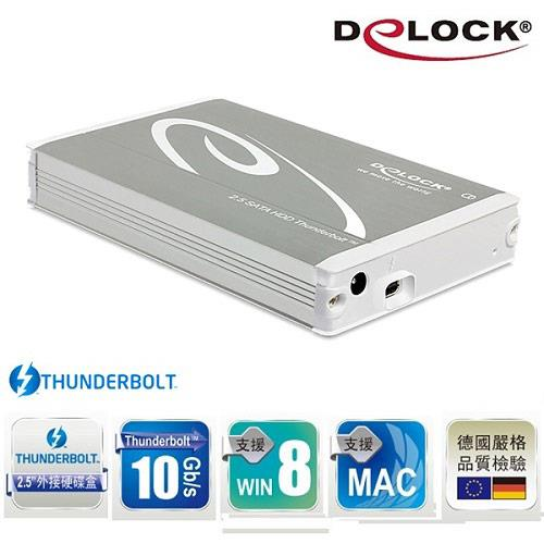 Delock 2.5吋Thunderbolt SATA 外接盒(銀)42510