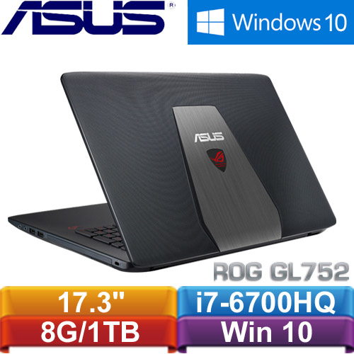 ASUS華碩 ROG GL752VW-0071A6700HQ 17.3吋電競筆記型電腦