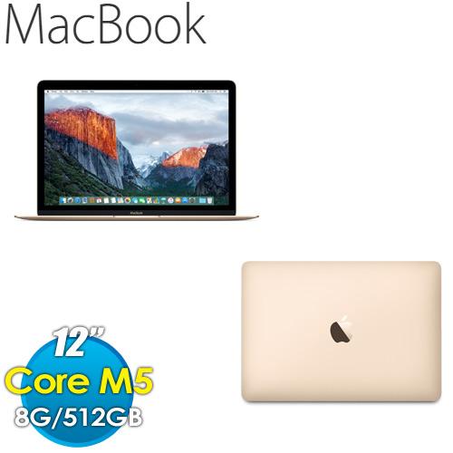 APPLE MacBook 12吋筆記型電腦 512GB 金
