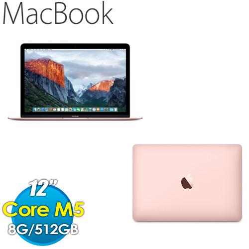 APPLE MacBook 12吋筆記型電腦 512GB 玫瑰金