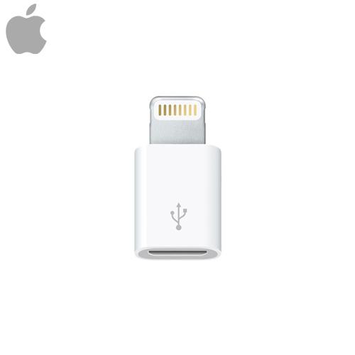 APPLE Lightning 對 Micro USB 轉接器