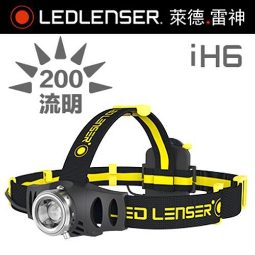 德國 LED LENSER iH6 工業用伸縮調焦頭燈