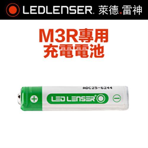 德國LED LENSER M3R專用充電電池