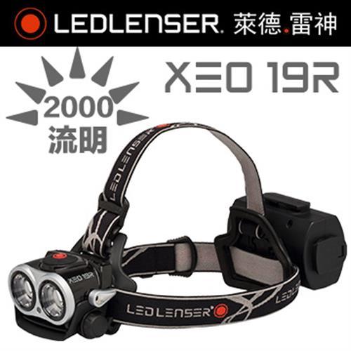 德國 LED LENSER XEO 19R 專業多功能強光頭燈-黑灰