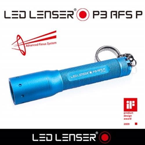 德國 LED LENSER P3 AFS伸縮調焦手電筒-藍