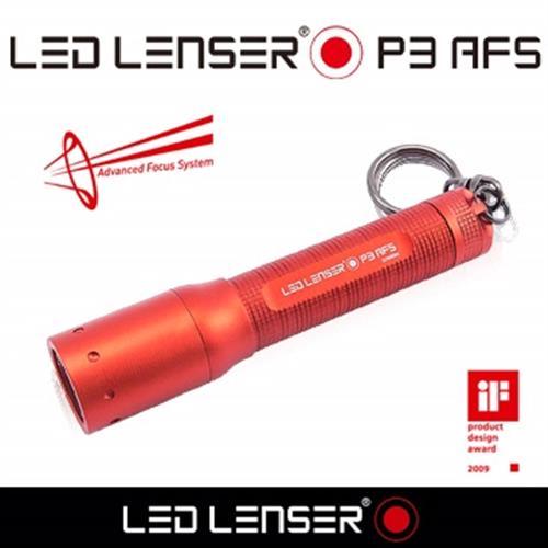 德國 LED LENSER P3 AFS伸縮調焦手電筒-紅