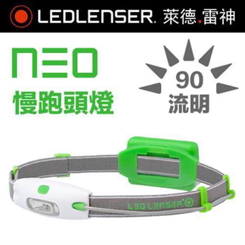 德國 LED LENSER NEO 專業慢跑頭燈-綠
