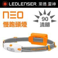 德國 LED LENSER NEO 專業慢跑頭燈-橘