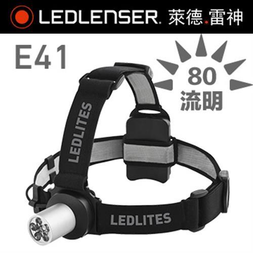 德國LEDLITES E41強光頭燈