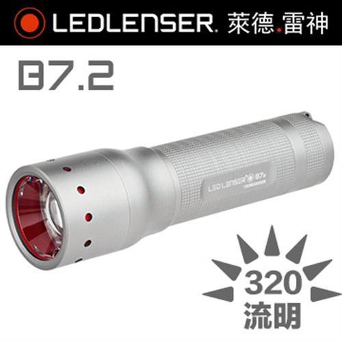 德國 LED LENSER B7.2 強光遠近調焦自行車燈