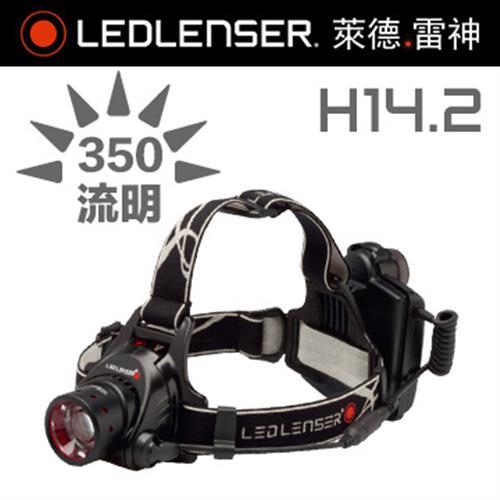 德國LED LENSER H14.2 四合一伸縮調焦頭燈