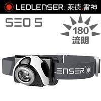 德國 LED LENSER SEO 5 伸縮調焦頭燈
