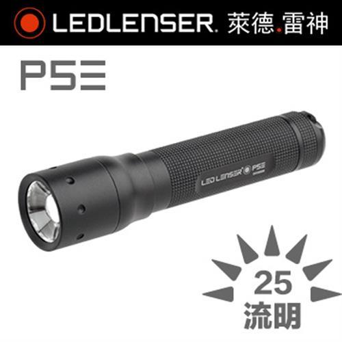 德國 LED LENSER P5E 節能伸縮調焦手電筒