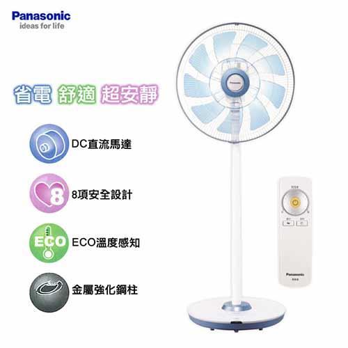 Panasonic 14吋高級型DC直流風扇 F-L14DMD