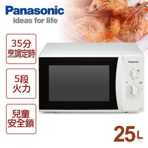 Panasonic NN-SM332/NNSM332機械式微波爐(25公升) 【破盤下殺↘廚電精選】