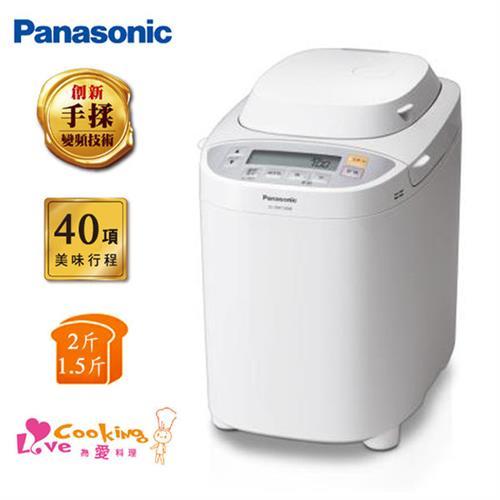 Panasonic  變頻製麵包機 SD-BMT2000T
