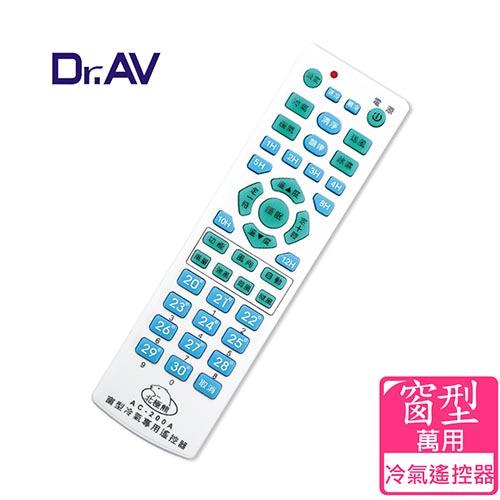 【Dr.AV】AC-200A 窗型冷氣 專用遙控器 (老舊機型對應最多)