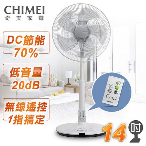 【CHIMEI奇美】14吋DC智能立扇/DF-14D0ST