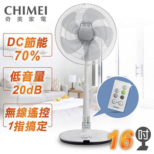 【CHIMEI奇美】16吋DC智能立扇/DF-16D0ST