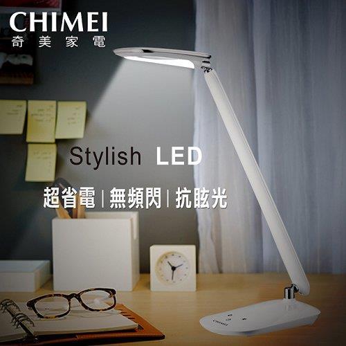 【CHIMEI奇美】知視家LED護眼檯燈。白色/KG680D