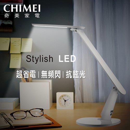 【CHIMEI奇美】知視家時尚LED護眼檯燈。白色/KG280D