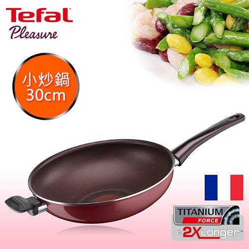 【Tefal法國特福】鈦金礦物系列30CM不沾小炒鍋