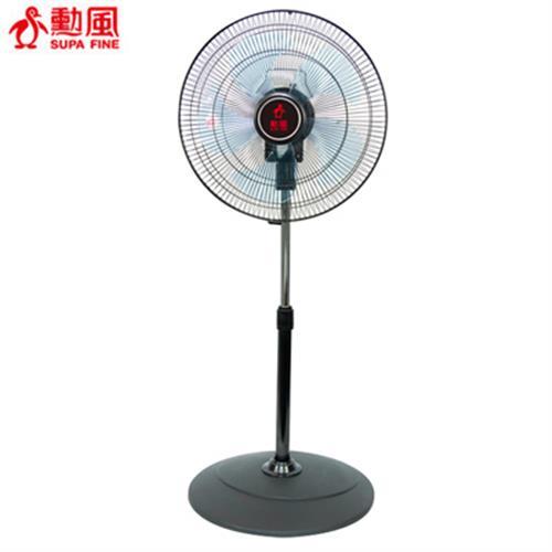 勳風16吋超廣角立體擺頭循環立扇 HF-B1816