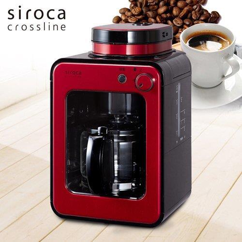 【日本Siroca】crossline自動研磨咖啡機(紅舞伎)STC-408RD