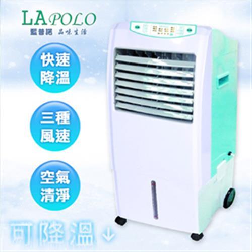 LAPOLO藍普諾微電腦遙控定時冰冷扇 TW-8483