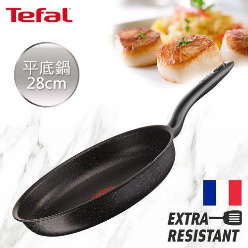 【Tefal法國特福】大理石系列28CM不沾平底鍋