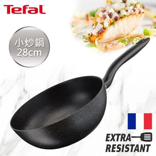 【Tefal法國特福】大理石系列28CM不沾小炒鍋