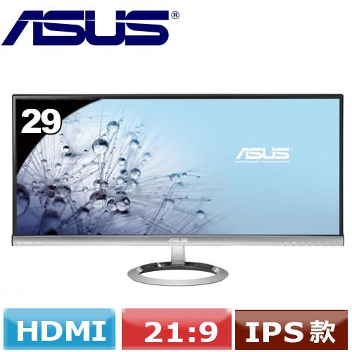 R1【福利品】ASUS MX299Q 29吋AH-IPS超寬螢幕