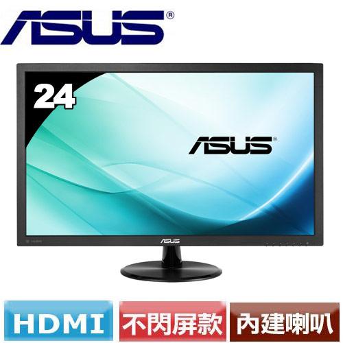 R1【福利品】ASUS 24型不閃屏寬螢幕 VP247H