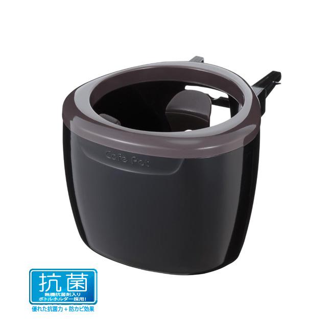 日本NAPOLEX 冷氣出風口夾式飲料架 Fizz-1007