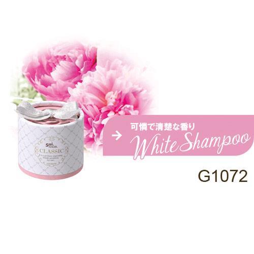日本CARMATE Sai ANGEL 經典果凍芳香劑 白金浴香 G1072
